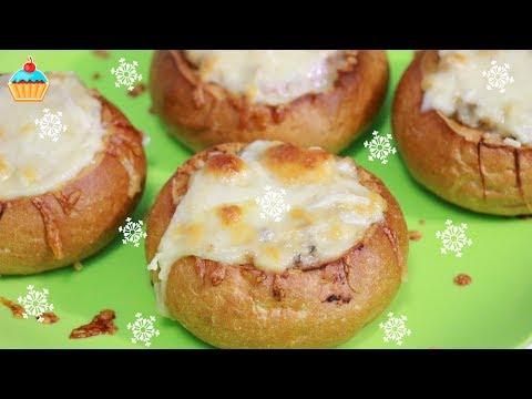 Приготовить Ну, оОчень вкусный - Жюльен в булочке онлайн видео