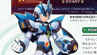 Mega Man X Legacy Collection 1 + 2 ANALYSIS - X Challenge Volume 1 AND 2 Detailed by Famitsu