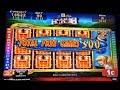 ELECTRIFYING RICHES | Konami - 300 Free Spins Slot Bonus 2014