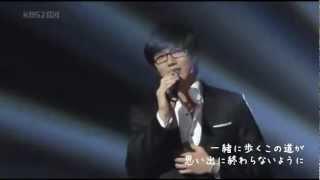 ソン・シギョン - 僕に来る道