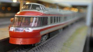 鉄道模型(Nゲージ):アトリエminamo vol.207:小田急ロマンスカー 7000形 LSE