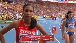 800м на чемпионате мира по легкой атлетике в Москве(Победительницей забега стала кенийка Юнис Джепкоэч Сум (1.57,38). Вторая наша Мария Савинова - 1.57,80. Третий резу..., 2013-08-19T16:16:28.000Z)