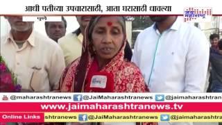 65-year-old Lata Bhagwan Kare wins Baramati Marathon