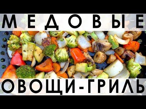 Хорошая кухня. Кулинарный сайт, рецепты c фотографиями