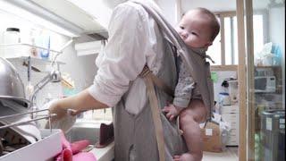 아기띠 뒤로 매는 방법 3분 요약