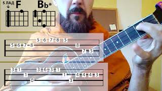 Джаз стандарт Caravan - урок на укулеле - соло и аккомпанемент последовательно