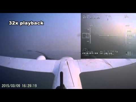 MTD Fixed wing UAV Long distance 100km Flight out and back 200km.
