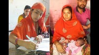 मां के हौसले के आगे हर 'दर्द' पस्त, प्रसव के चंद घंटे बाद तीन पालियों में दी परीक्षा