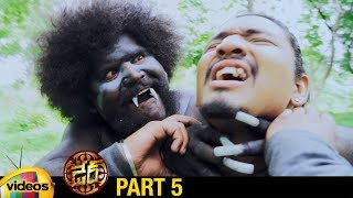 Darre Latest Telugu Full Movie HD | Naviin | Pallavi Jiva | Suman Setti | Part 5 | Mango Videos