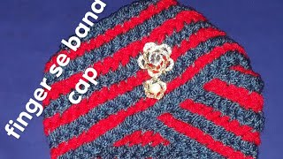new knitting design|finger se bana cap design| no salai no crochet only finger cap|turban cap|topi