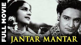 Jantar Mantar (1964) Full Movie | जंतर मंतर | Baburaje, Vijaya Choudhury