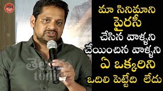 Producer Bunny Vasu Gets Very Serious About Geetha Govindam Piracy | Telugu Tonic
