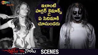 Chitram Kadhu Nijam Horror Climax Scene | Darshan | Pallavi | Vijay Chendoor | Shemaroo Telugu