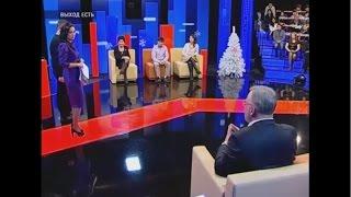 Аудрюс Йозенас, ток шоу Выход есть