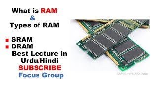 What is RAM and It's Types || SRAM & DRAM || Lecture in Urdu/Hindi