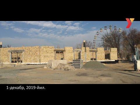 Yangiariq 1-dekabr, Qurilishlar - Beshayvon Ko'chalari