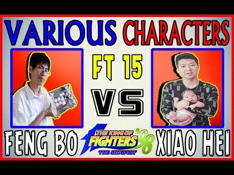 KOF 98 💓 Feng Bo Superman 💓 Feng Bo 封波 Vs Xiao Hei 小黑 🏆 FT 15 🏆 Various Characters 👑 16-05-2019 👑