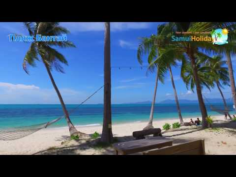 Relax video - Koh Samui, Thailand - 4K video Amazing beach