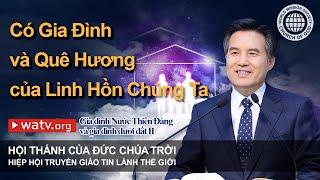 Gia đình Nước Thiên Đàng và gia đình dưới đất ▶, Đức Chúa Trời Mẹ, Mẹ trên trời