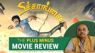Baradwaj Rangan's Movie Review of Peechankai