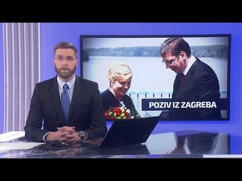 Dnevnik u 19  Beograd/ 30.1.2018.