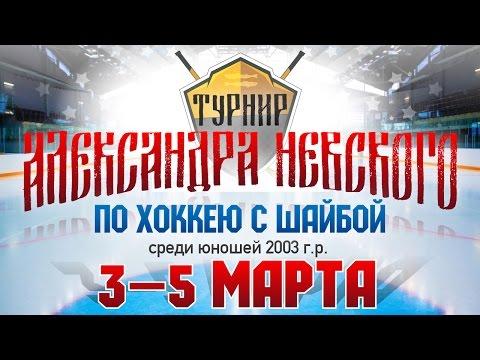11 фев. 2012г. Игра между собой Буран 2002 Воронеж