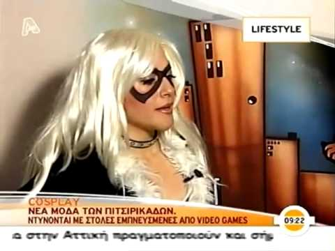 [TV] Cosplay (Pano stin Ora / Alpha / Greece / 06.04.2011)