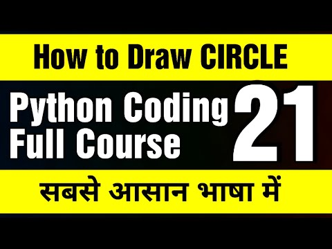 Coding for Kids in Python - Video - 21 (हिन्दी) - Computer Coding