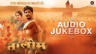 Download Video Taleem Full Album - Audio Jukebox | Praful Karlekar | Mandar Cholkar MP3 3GP MP4