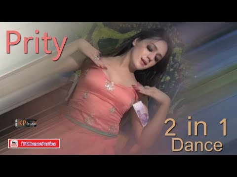 PRITY  CHOUDHARY 2 in 1 SPECIAL IN HOUSE PARTY DANCE 2018