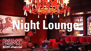 Night Lounge: Cozy & Smooth Piano Jazz Music for Calm - Chill Out Music