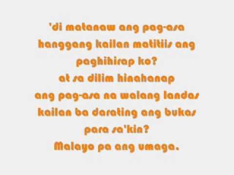 Malayo Pa Ang Umaga Lyrics