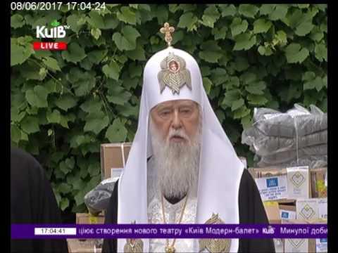 Телеканал Київ: 08.06.17 Столичні телевізійні новини 17.00