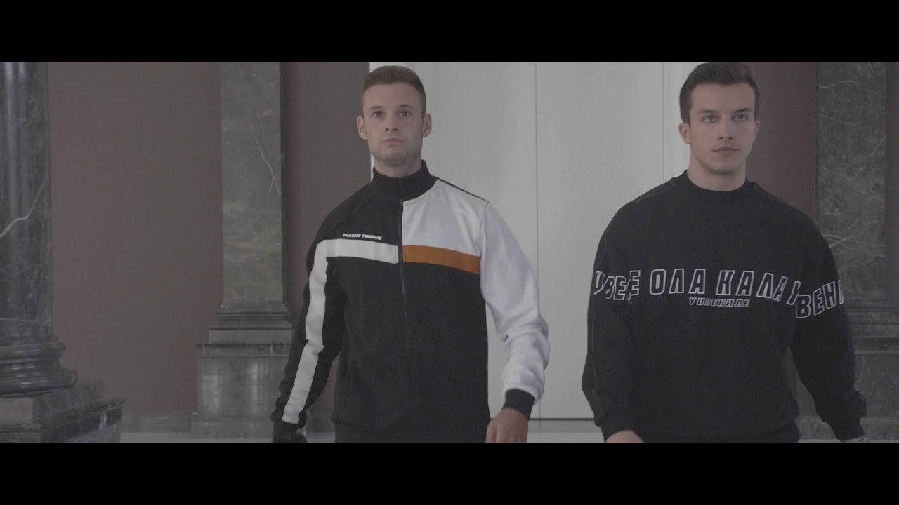 Inscope21 - OLA KALA [Official Video]