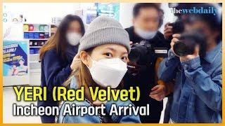레드벨벳(Red Velvet) 예리, 건강히 잘 다녀왔어요 [WD영상]