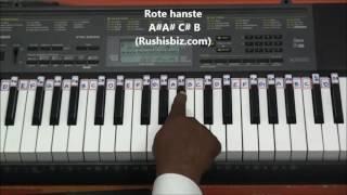 Chalte Chalte Mere Yeh Geet (Piano Tutorials)