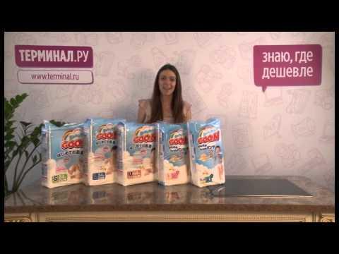Видеообзор от Терминал.ру подгузники Goon