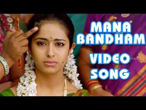 Uyyala Jampala Full Songs HD - Mana Bandham Song - Avika Gor, Raj Tarun