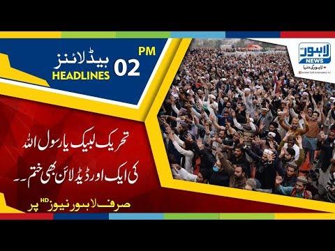 02  PM Headlines Lahore News HD - 12 April 2018