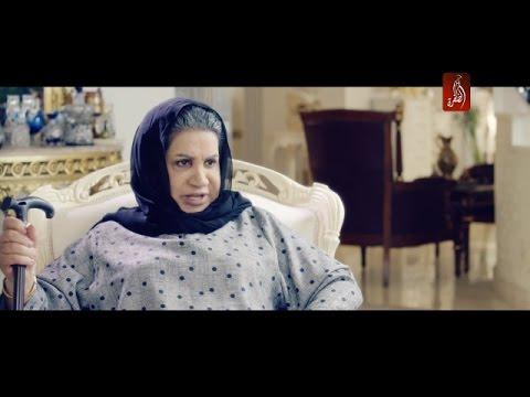 اعلان مسلسلات رمضان 2016 على قناة الظفرة