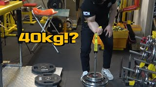 40kg 팔씨름 운동 VLOG [홍지승]
