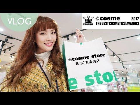 พาทัวร์ พาช้อปที่ @COSME STORE สาขา Yurakucho ร้านใหญ่บึ้ม! | Kirari TV