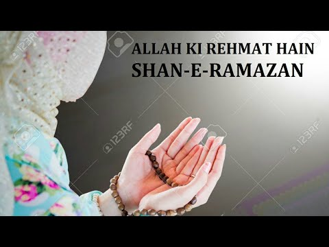 Allah ki rehmat hain shan e Ramazan.amir fayazi kalam QTV