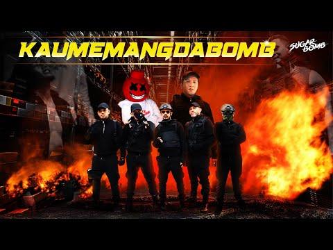 Ruffedge ft. Boss A & Mr Bomb – KAU MEMANG DA BOMB (Official Music Video)