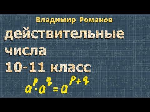 Видеоурок алгебра 10 класс алимов