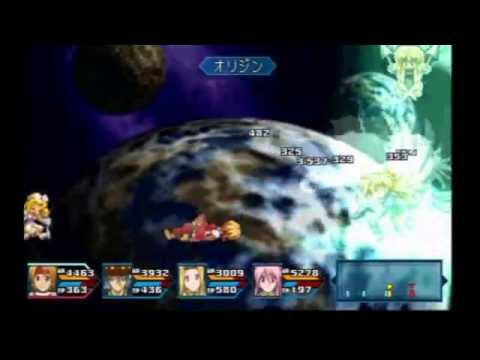 Tales of Phantasia X - Final Boss + Ending