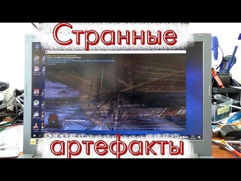 Драйвера для Acer Extensa 5620, 5620Z и 5620G