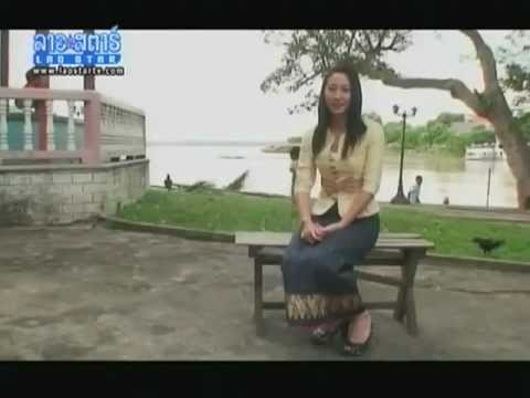 Lao Wedding movie, Aluna, and Sack