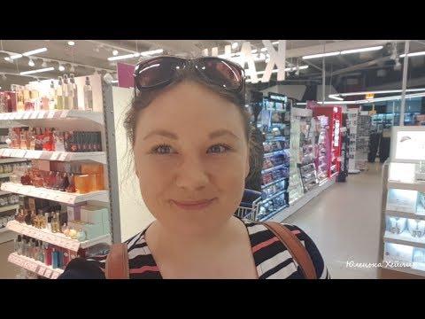 Влог: Косметика в Финляндии/На моей кухне новая хозяйка и чудесные покупки для дома.
