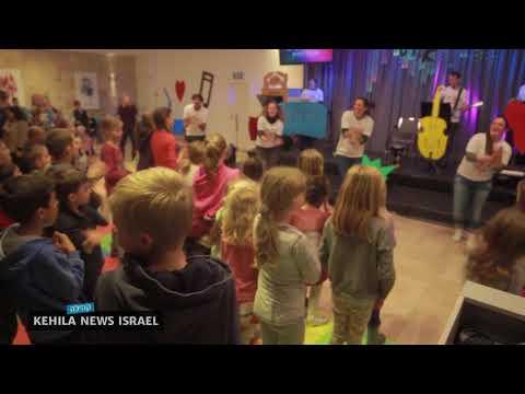 Children's Worship Event in Jerusalem